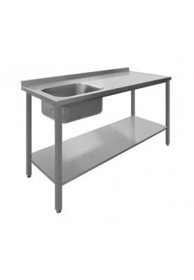 Darba galds ar izlietni un plauktu